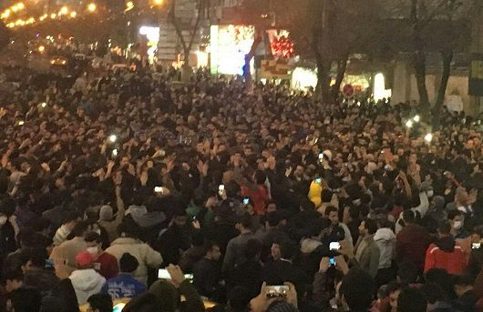 Reflections on the Growing Anti-Regime Protests in Iran