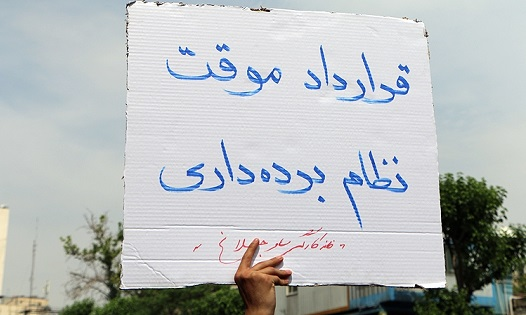 What Are Iran's Labor Protests/Strikes Demanding? What Are the Barriers to a Revolutionary Socialist Direction? What Kind of International Solidarity Is Needed?